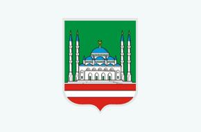 Повестка заседания Правительства Чеченской Республики от 19.06.2018